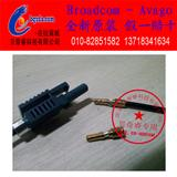 塑料光纤配金属铜头HFBR-4503Z HFBR-4513Z