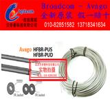 现货军品塑料光纤:HFBR-PUS100Z HFBR-PUS500Z HFBR-PUD100Z  HFBR-PUD500Z