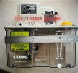 日本LUBE电动润滑泵AMO-II-150S电动卸压式数控机床稀油润滑油泵