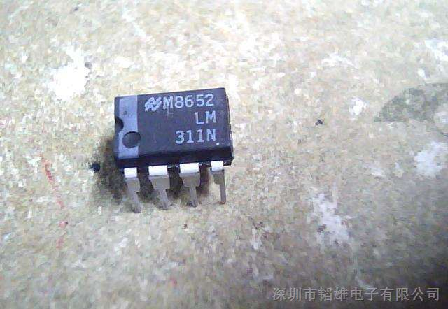 ns 国半 lm311n 电压比较器芯片 dip 集成电路ic 原装
