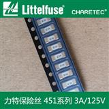 LF力特保险丝/电源设备和网络设备用的贴片保险丝/贴片熔断器 0451003.MRL