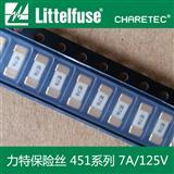 力特保险丝0451007/专为使用表面贴装技术的PCB设计的保险丝0451007.MRL