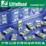 Littelfuse 0466.500NRHF/466系列快速熔断表面贴装保险丝/电池组用保险丝