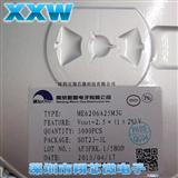 ME6206A25XG 2.5V 贴片SOT-23 LDO稳压IC CMOS低压差线性稳压器