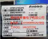 HFBR-57E5APZ 原装AVAGO光纤模块现货