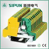 新邦SIPUN SEK-2.5JD 接地型接线端子