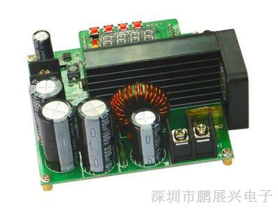 b900w数控直流稳压恒流电源可调升压模块120v15a充电