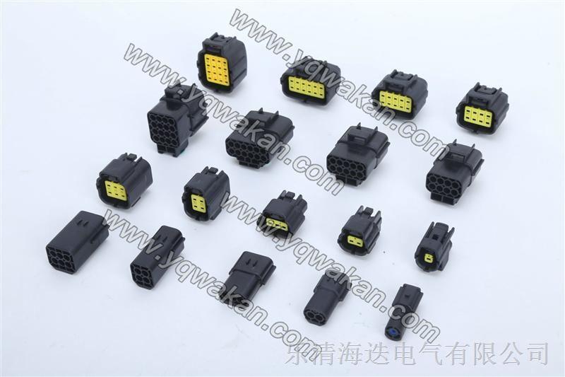 6p连接器/汽车插件/防水护套/接插器/端子6110-0363/6110-2563