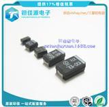 三星 TCSCS1C475MAAR A型 16V4.7UF 钽电容 现货出售