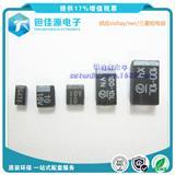原装钽电容 TCSCS0J156MAAR A型 6.3V15UF 三星钽电容 欢迎咨询 现货