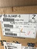 SUMITOMO/住友汽车连接器镀锡端子8100-1710