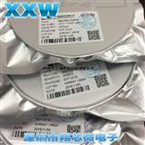 南京微盟 ME6207C50P5G 线性稳压IC 封装SOT89-5 原装正品
