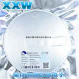 南京微盟ME6206A30M3G SOT23-3 LDO线性稳压IC 丝印65Z5 原装现货