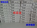 PZ-G42N光电传感器日本KEYENCE基恩士原装正品全新现货实图拍摄