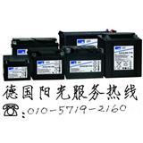德国阳光蓄电池A412/65G6|12V现货
