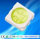 天成照明 5050白光贴片LED 亮化光源用灯珠5050白灯LED贴片发光二极管