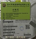 SOT23-3封装恒流ICNU501