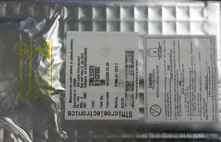 stm8l151c8t6 st原装mcu微控制器