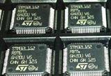 STM32L152RBT6  ST原装MUC微控制器,正品现货价格优势!