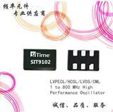 106.25MHZ  差分晶振 5070封装  2.5-3.3V 25PPM LVPECL/LVDS输出SiT9102AC-382N