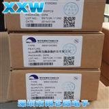 南京微盟正品 ME8101 8101 DIP-8 电源AC-DC转换器 稳压IC