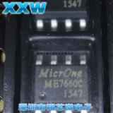 ME7660C ME7660CS1G SOP-8 电荷泵电压反转器专用 全新原装