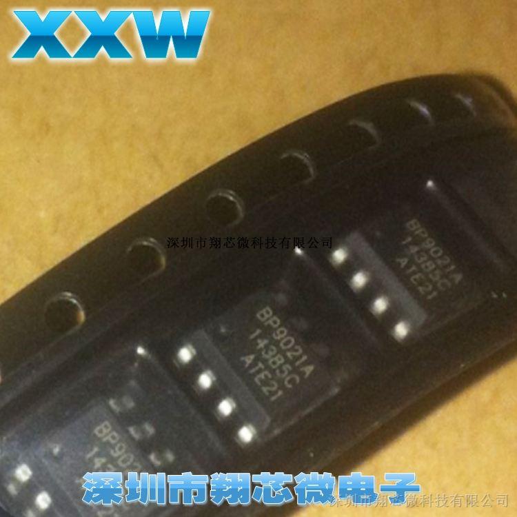 捷配电子市场网 元器件 集成电路(ic) 其他ic  型号: bp9021a 封装: s