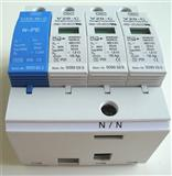 OBO防雷器 V20-C浪涌保护器 V20-C/3+NPE电涌保护器