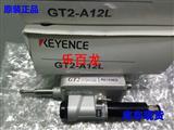 接触式传感器GT2-A12L日本KEYENCE基恩士原装正品假一赔十现货