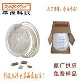 贴片电容电阻生产厂家 规格型号齐全 免费样品