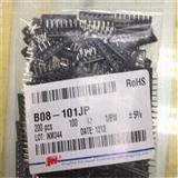 风华直插排阻 B08-101JP B101 B型8脚 100R 8B 5% 1/8W 200片一包 原装环保