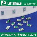 力特为电池组及数码相机电路提供保护的保险丝/467系列保险丝046703.5NRHF