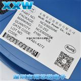 无锡新洁能 NCE6020AK TO-252 60V 20A N沟道 增强模式功率MOSFET