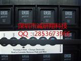 集成电路 GM2221-LF-BC QFP208 全新原装现货