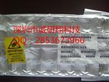 QU80386EX33 单片机电路板 库存现货质量保证QFP