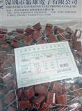 国产 金属化薄膜电容CBB22 105  400V