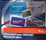仿真器MSP-FET430UIF