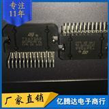 全新 TDA7388 ZIP25 汽车功放音频大功率放大器芯片IC 四声道输出