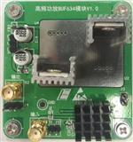 BUF634高频功率放大器  宽带最大2.5W/32V输出