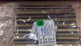 单排针圆孔直针1*40P环保镀金