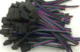 5050 七彩灯带连接线 4pin线RGB端子线 4芯线配件