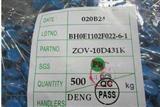ZOV压敏电阻 ZOV-10D431K 原装正品