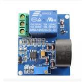 5A过流保护传感器模块 交流电流检测传感器 12V继电器  XD