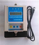 SDK-8经纬度路灯控制器,光控开关,时控开关,智能时控器