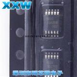 全新原装 HB6293B HB6293 双节开关型锂电充电IC 贴片MSOP10