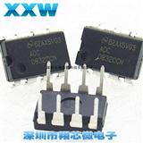 直插 ADC0832CCN 双通道8位串行A/D转换器 DIP-8