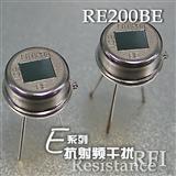 煤矿用防爆型红外甲烷传感器CH4传感器资料