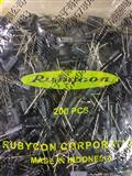 各种系列各种容量Rubycon红宝石电解电容