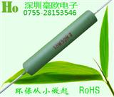 EE高精密金属膜电阻、直插高精密电阻