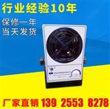 批发除静电台式离子吹风机 除静电风扇SL-001